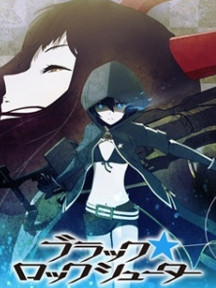 黑岩射手(BLACK ROCK SHOOTER)OVA