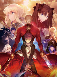 fate stay night ubw第二季