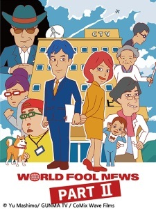 World Fool News2