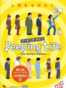 Peeping Life -The Perfect Edit