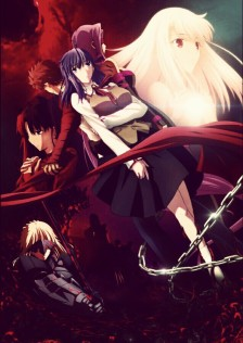 Fate/stay night HF